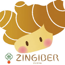 Zingiberジンジベル